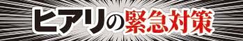hiari_banner01.jpg